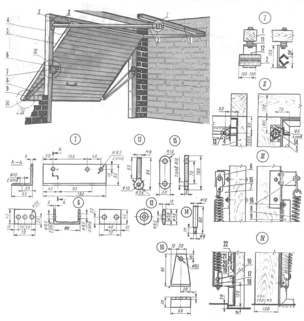 Пример подробного чертежа