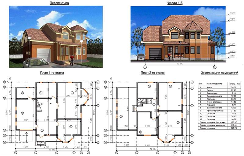 Визуализированный проект двухэтажного дома в IKEA Home planner