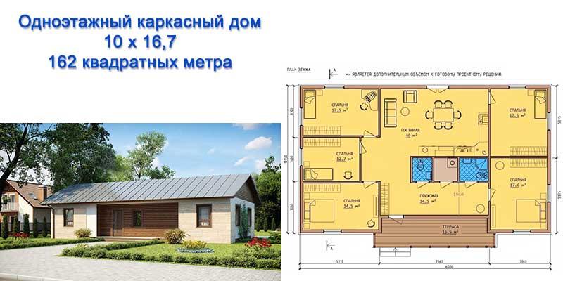 Проект большого каркасного дома