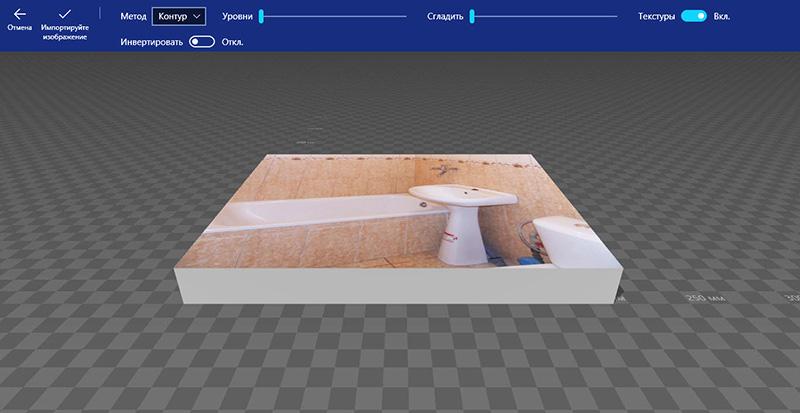 3-D Builder – любительские решения