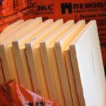 «Комфорт» - универсальная марка теплоизолятора