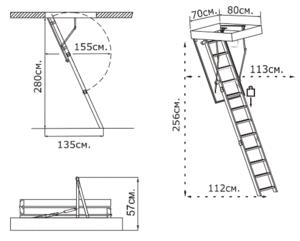 Складная лестница на шарнирах