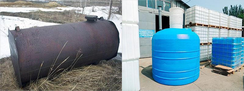 Металлический и пластиковый резервуар для выгребной ямы