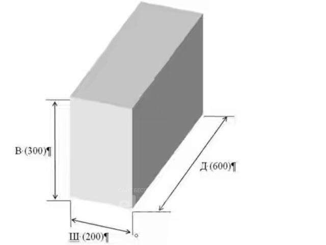 Размер стандартного газобетонного блока