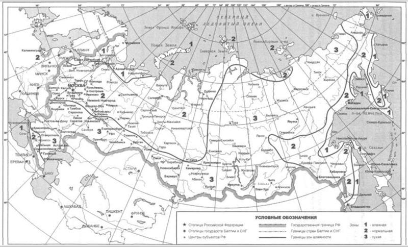 Карта влажности по территории РФ