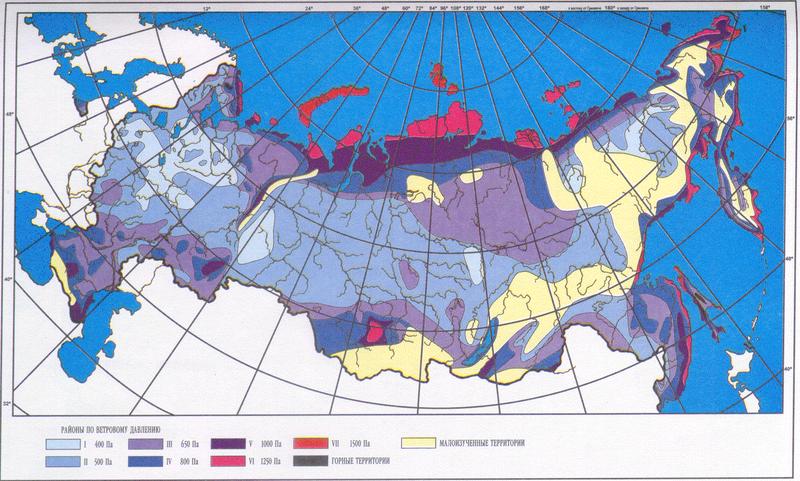 Районы по ветровому давлению