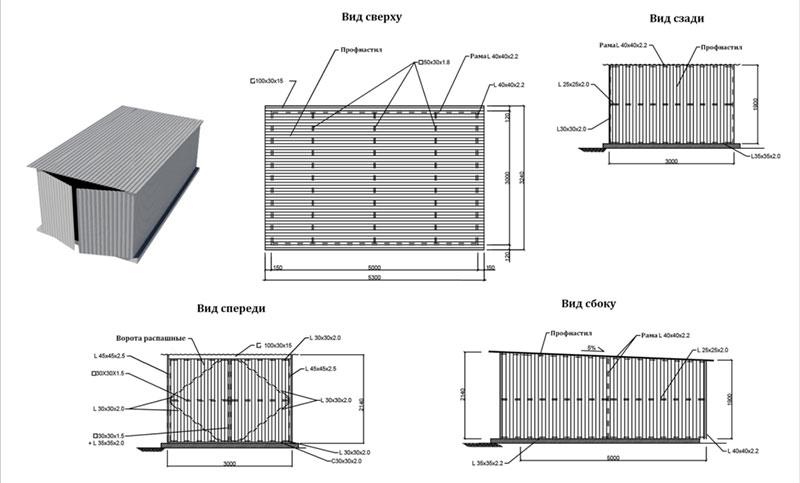Чертеж металлического гаража с односкатной крышей