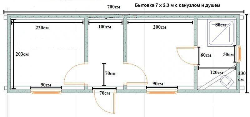 Проект двухкомнатной бытовки с туалетом и душем