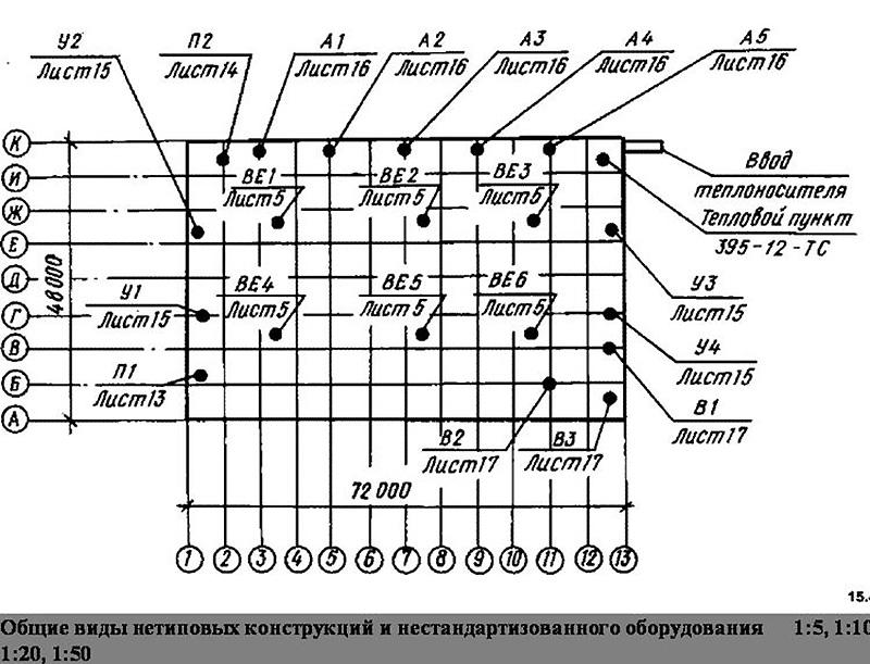 Схема отопления в масштабе