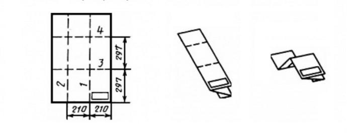 Фальцовка вертикального проекта