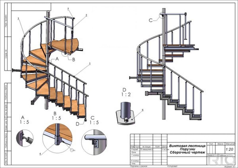 Современные программные продукты позволяют разработать 3D-модель лестницы