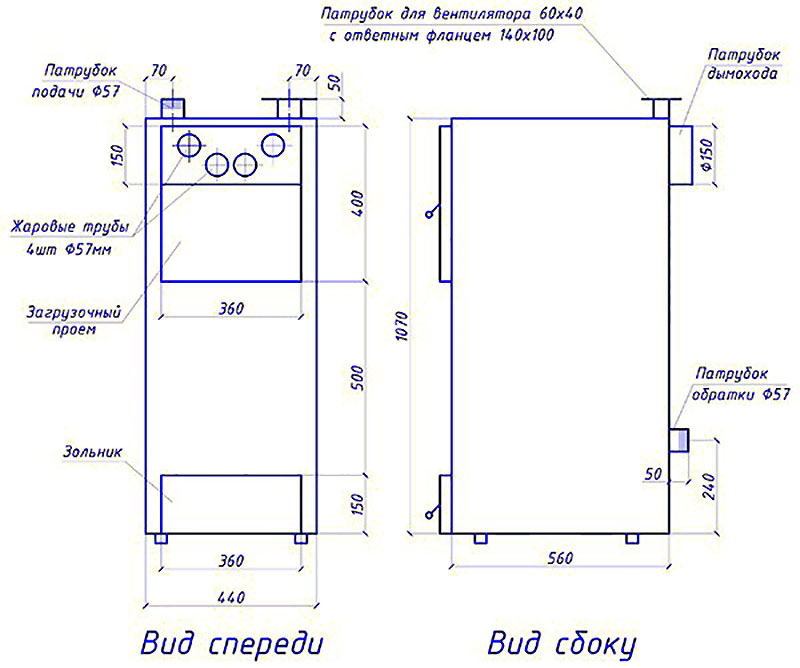 Устройство и габариты самодельного котла на дровах - чертеж