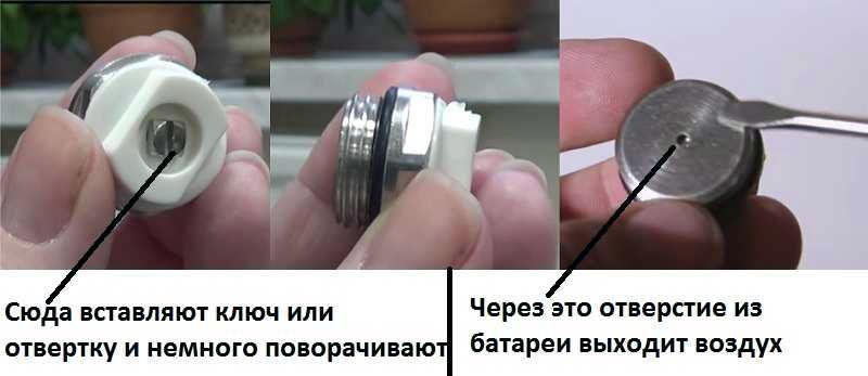 Кран «Маевского»