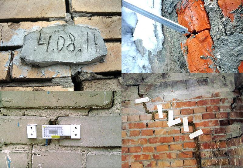 Варианты контроля разрастания трещин