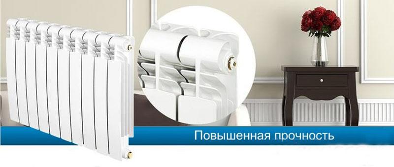 Многосекционный биметаллический алюминиевый радиатор