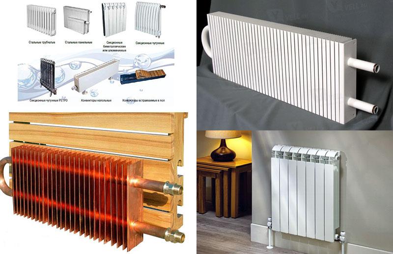 Пластинчатый радиатор с вентилятором