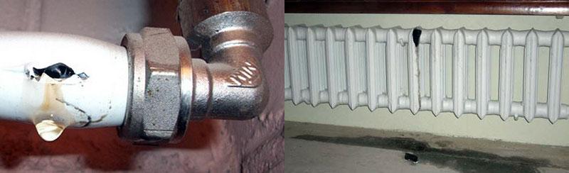 Размороженные трубы отопления