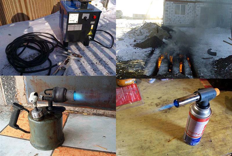 Варианты разморозки открытым пламенем и током