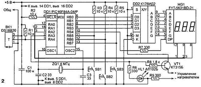 Подключение терморегулятора на контроллере PIC16F84A