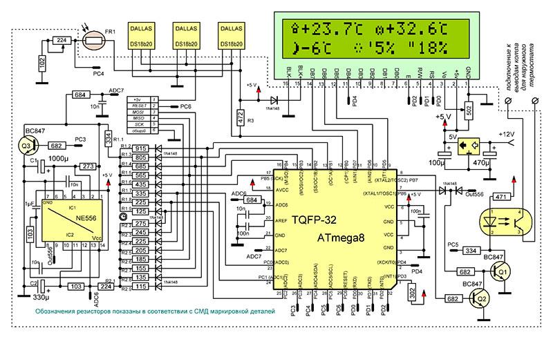 Терморегулятор, собранный своими руками, – схема устройства