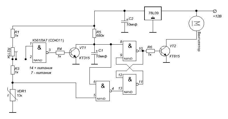 Терморегулятор, собранный на микросхеме K561ЛA7 своими руками