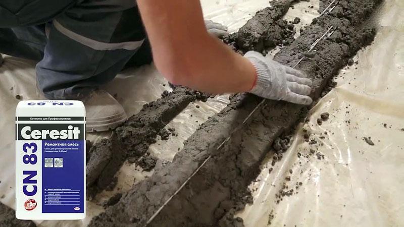 Использование ремонтной смеси Ceresit для бетона