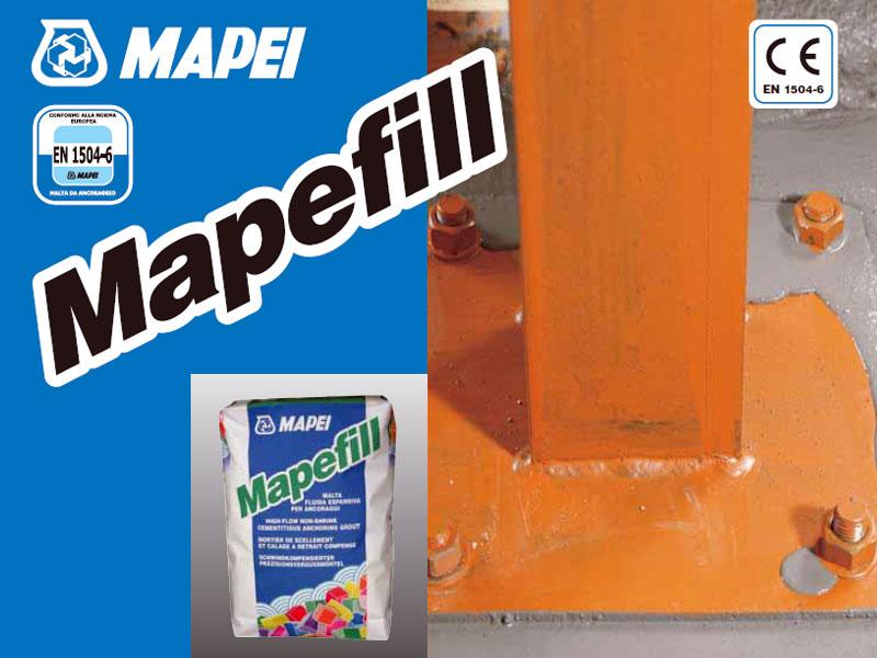 Mapei – смесь для восстановления ж/б конструкций