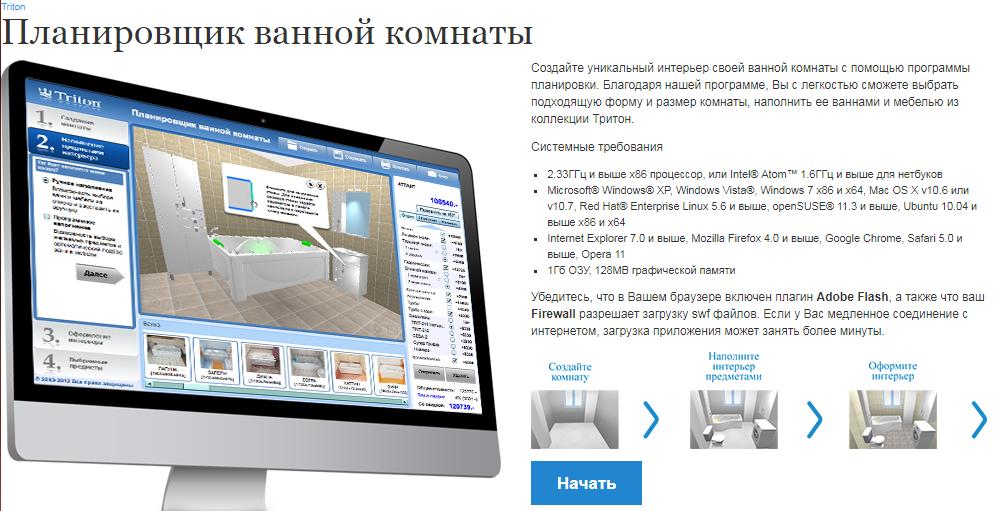 Моделирование ванны 3d