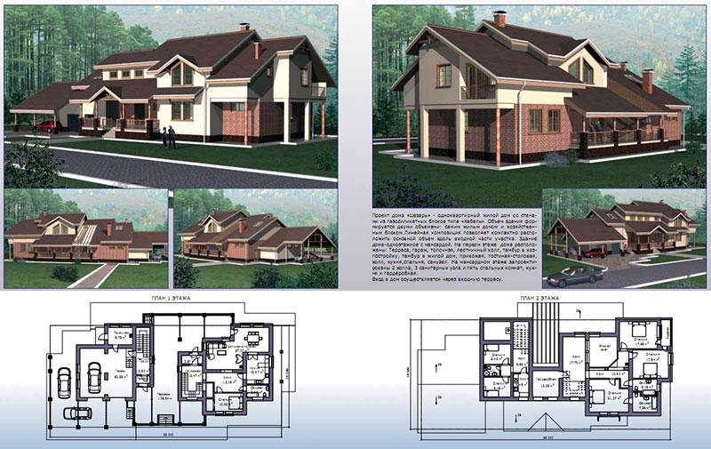Проект дома площадью 400 м2